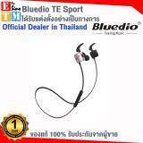 Bluedio Te Sport หูฟังบลูทูธ Earphone Hifi Sound Bluetooth 4 1 With Mic สีดำ เป็นต้นฉบับ