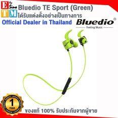 ขาย ซื้อ Bluedio Te Sport หูฟังบลูทูธ Earphone Hifi Sound Bluetooth 4 1 With Mic สีเขียว ใน Thailand