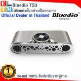 ซื้อ Bluedio ลำโพงบลูทูธ รุ่น Ts3 Super Bass Bluetooth 4 2 Speaker Hifi Sound Support Microsd 32 Gb Smart App Control สีทอง ถูก