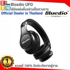Bluedio UFO หูฟังแบบครอบหู Super Bass Bluetooth 4.1 HD Audio Headset  with Mic / DSP / 3D Surround ( สีดำ )