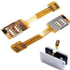 ราคา Bluesky Smartphone Sim Card Adapter For Iphone 5 5S 5C 6 Portable Dual Sim Card Adapter Converer Single Standby Flex Cable Ribbon Intl ที่สุด