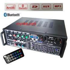 เครื่องขยายเสียงBluetooth AC/DC (2X120วัตต์) USB MP3 /SD CARD Stereo Power AMPlifier KARAOKE