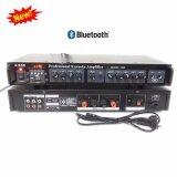 ซื้อ แอมป์ขยายเสียง Bluetooth Ac Dc คาราโอเกะ Usb Mp3 Sdcard Professional Karaoke Amplifier A One ออนไลน์