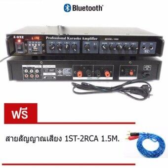 เครื่องขยายเสียงฺBLUETOOTH AC/DC คาราโอเกะ USB MP3 SDCARD Professional Karaoke Amplifier MODEL A-ONE 1000ฟรี สายสัญญาณ