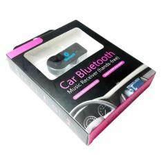 ราคา Bluetooth บลูทูธ ในรถยนต์ เครื่องเสียง ชุดแฮนด์ฟรีรถยนต์เครื่องเสียงรถยนต์ สำหรับฟังเพลง โทรศัพท์ในรถ ใหม่