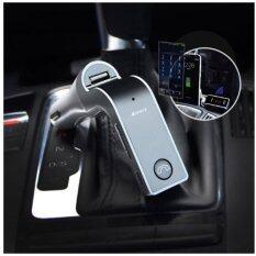 ราคา Bluetooth Car Charger Fm Modulator Carg7 บลูทูธในรถยนต์ สีเงิน เป็นต้นฉบับ