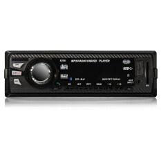 ราคา Bluetooth Car Stereo Audio In Dash Fm Aux Input Receiver Sd Usb Mp3 Radio Player Unbranded Generic ออนไลน์