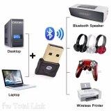 ซื้อ ตัวรับ ตัวส่ง สัญญาณ Bluetooth สีดำ จาก Pc Notebook ไปหาอุปกรณ์ใดๆที่มี Bluetooth ได้ Bluetooth Csr 4 Dongle Adapter Usb For Pc Laptop ถูก กรุงเทพมหานคร