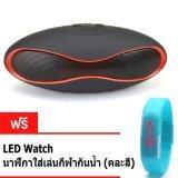 Bluetooth Speaker Mini X6U ลำโพงบลูทูธไร้สาย Black Red แถมฟรี Led Watch คละสี เป็นต้นฉบับ