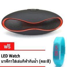 โปรโมชั่น Bluetooth Speaker Mini X6U ลำโพงบลูทูธไร้สาย Black Red แถมฟรี Led Watch คละสี Thailand