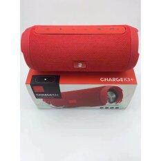 Bluetooth Speakers K3+ ลำโพงบลูทูธแบบพกพา เสียงเบสกระหึ่ม สามารถใช้เป็น PowerBank ได้