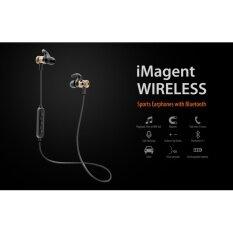 ราคา หูฟังบลูทูธ รุ่น Bluetooth Sport Earphone With Magnet Attraction Control เป็นต้นฉบับ Inno