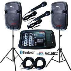 ชุดตู้ลำโพงขยายเสียงพกพาพร้อมไมโครโฟน บลูทูธ BLUETOOTH USB MP3 SD CARDฟรีขาตั้งตู้ลำโพง portable speaker คาราโอเกะ ร้านอาหาร ห้อง ประชุม ดนตรีสด ออกบูธ