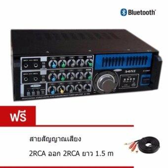 เครื่องขยายเสียง BLUETOOTH คาราโอเกะ เพาเวอร์มิกเซอร์ USB MP3 SD CARD รุ่น A ONE X-128BT