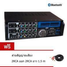 เครื่องขยายเสียง ฺBLUETOOTH คาราโอเกะ เพาเวอร์มิกเซอร์ USB MP3 SD CARD รุ่น A-ONE X-128BT