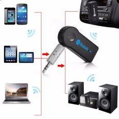 ซื้อ บลูทูธในรถยนต์ Bluetooth Speaker Car Bluetooth Music Receiver Hands Free รุ่น Bt310 Black Black ใหม่ล่าสุด