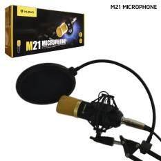 ขาย Nubwo M 21 Condenser Sound Recording Microphoneไมค์โครโฟน พร้อม ขาตั้งไมค์โครโฟน และอุปกรณ์เสริม สีดำ ราคาถูกที่สุด