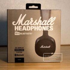 ราคา Bnib Mid Bluetooth Wireless On Ear Headphones Headset Black Intl ออนไลน์
