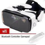 ทบทวน ที่สุด Bobovr Z4 Virtual Reality Headset 3D Glasses Free Remote Vr Price 399