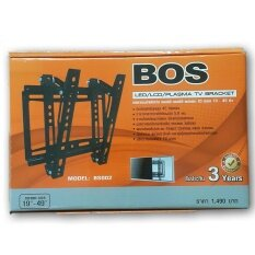Bos Tv Bracket For Flat Panal Televisions 19 49 ถูก