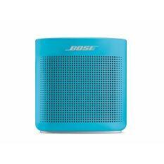 BOSE ลำโพงบลูทูธพกพา รุ่น SoundLink Color Series II สี Aquatic Blue