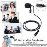 ราคา Boya By Lm10 ไมโครโฟน สำหรับ Iphone 5S 6 Plus Smartphone ใหม่