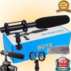 ราคา Boya ไมค์อัดเสียง รุ่น By Pvm1000 Condenser Shotgun Boya เป็นต้นฉบับ