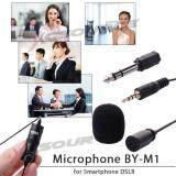 ขาย ไมโครโฟน Boya Lavalier Microphone By M1 สำหรับ สมาร์ทโฟน Iphone 5S 6 Plus Dslr Nikon สีดำ ออนไลน์