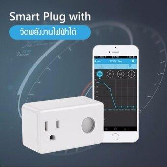 Broadlink SP3S Energy Monitor US Version - Smart Wi-Fi Plug ปลั๊กสั่งงานและวัดการใช้พลังงานผ่านมือถือ iOSAndroid