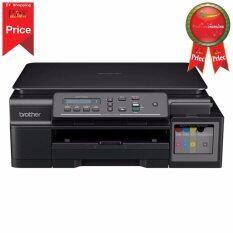 ขาย Brother รุ่น Dcp T300 เครื่องพิมพ์อเนกประสงค์ 3 In 1 ปริ้นเตอร์ ถ่ายเอกสาร สแกนเนอร์ Lcd Display 1 Line Lcd หน่วยความจำ 64Mb Brother ผู้ค้าส่ง