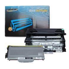 Brother-HL-2140/HL-2150n/HL-2170w/DCP-7030/DCP-7040/MFC-7340/MFC-7450/MFC-7840 ใช้ตลับหมึกเลเซอร์เทียบเท่ารุ่น 2150/TN-2150/TN2150&2125/DR-2125/DR2125 Pritop