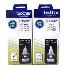 ราคา ราคาถูกที่สุด Brother Ink Bt6000Bk Box ดำ 2 ขวด