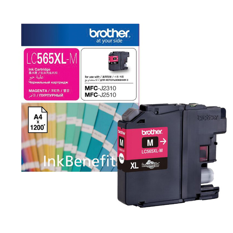 BROTHER LC-565XL (MAGENTA)