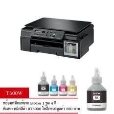 ขาย Brother Mutifuction Dcp T500 Print Scan Copy Wifi Black Brother เป็นต้นฉบับ