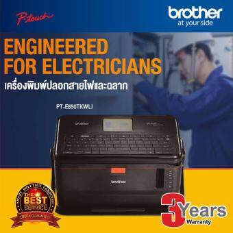 Brother P-Touch PT-E850TKWLI TubeLabel Printer