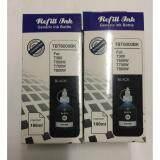 ขาย Brother Premium Ink Bt6000Bk Bt5000C Bt5000M Bt5000Y For T300 T500W T700W T800W สี ดำ 2 ขวด ขนาด 100 Ml ถูก