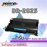 ราคา Brother Pritop Brother 2025 Dr 2025 Dr2025 ใช้กับปริ๊นเตอร์รุ่น Brother Hl 2040 2070N Dcp 7010 Mfc 7220 7420 7820N Fax 2820 2920 Black เป็นต้นฉบับ