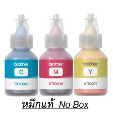Brother Refill Ink BT5000C, BT5000M, BT5000Y for T300/T500W/T700W/T800W