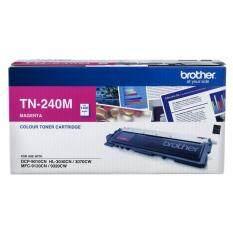 ซื้อ Brother Tn 240 M ถูก กรุงเทพมหานคร