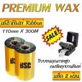 โปรโมชั่น Bsc หมึกพิมพ์บาร์โค้ด Transfer Ribbon Premium Wax Gold ขนาด 110Mmx300M Pack 2 ม้วน ริบบอนสำหรับเครื่องพิมพ์บาร์โค้ด
