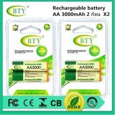 BTY ถ่านชาร์จ AA 3000 mAh NIMH Rechargeable Battery 2 ก้อน X2
