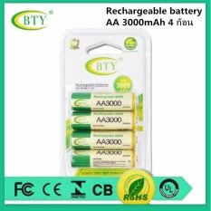 ขาย Bty ถ่านชาร์จ Aa 3000 Mah Nimh Rechargeable Battery 4 ก้อน ถูก ใน กรุงเทพมหานคร