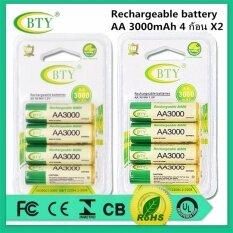 Bty ถ่านชาร์จ Aa 3000 Mah Nimh Rechargeable Battery 4 ก้อน X2 กรุงเทพมหานคร