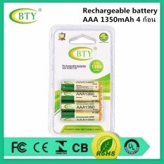 ราคา Bty ถ่านชาร์จ Aaa 1350 Mah Nimh Rechargeable Battery 4 ก้อน ราคาถูกที่สุด