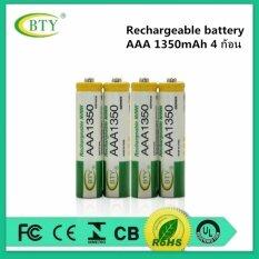 ราคา Bty ถ่านชาร์จ Aaa 1350 Mah Nimh Rechargeable Battery 4 ก้อน ที่สุด