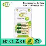 ซื้อ Bty ถ่านชาร์จ Aaa 1350 Mah Nimh Rechargeable Battery 4 ก้อน ออนไลน์