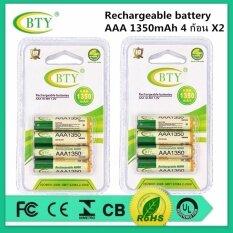 BTY ถ่านชาร์จ AAA 1350 mAh NIMH Rechargeable Battery 4 ก้อน X2