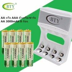 BTY ถ่านชาร์จ Rechargeable batteries AA 3000 mAh Ni-MH 8 ก้อน และ USB 5V เครื่องชาร์จแบตเตอรี่ AA หรือ AAA