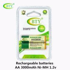 ซื้อ Bty ถ่านชาร์จ Aa 3000 Mah Nimh Rechargeable Battery 2 ก้อน ออนไลน์