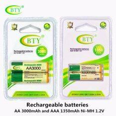 โปรโมชั่น Bty ถ่านชาร์จ Aa 3000 Mah Nimh Rechargeable Battery 2 ก้อน ถ่านชาร์จ Aaa 1350 Mah Nimh Rechargeable Battery 2 ก้อน ใน กรุงเทพมหานคร